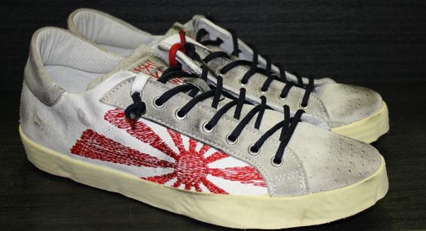 Sneakers Ishikawa