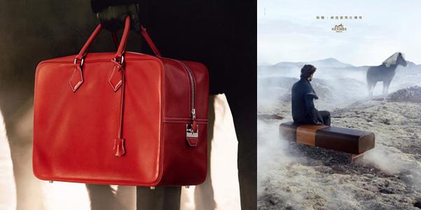 Hermès uomo adv ai 2014-15