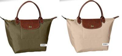 Longchamp Pliage Colori