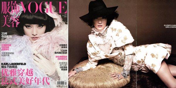 Vogue_China_Gennaio_2013