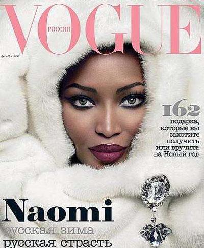 Naomi Campbell sulla copertina di Vogue Russia di Dicembre