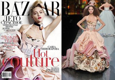 Sasha Pivovarova Dior Haute Couture