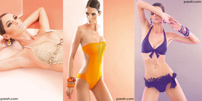 Moda mare Parah 2013