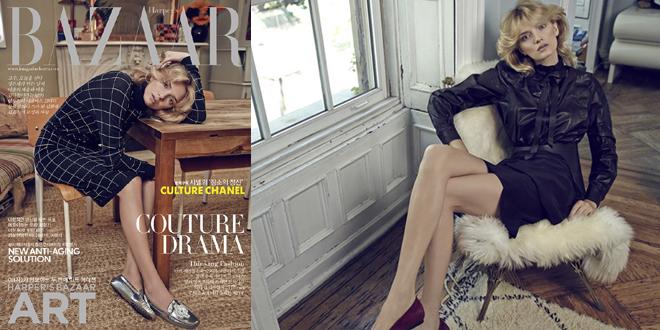 Lily Donaldson Harpers Bazaar Korea
