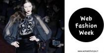 Web Fashion Week: La settimana della moda vissuta attraverso il web
