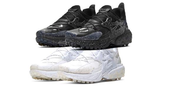 Undercover rivisita le sneakers di Nike