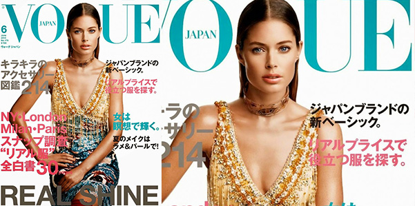 Doutzen Kroes è una sirena su Vogue Japan