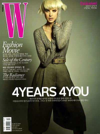Agyness Deyn W magazine