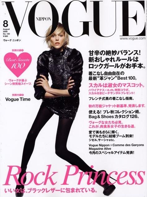 Anja Rubik Vogue Nippon