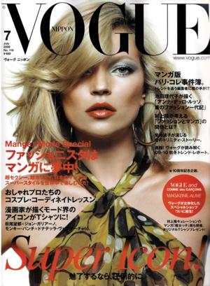 Kate Moss Vogue Nippon