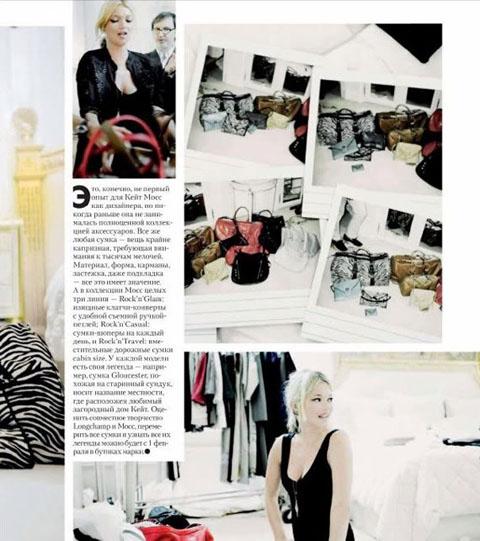 Kate Moss per Longchamp Elle Russia