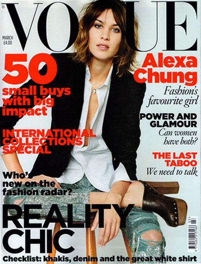Vogue UK Alexa Chung