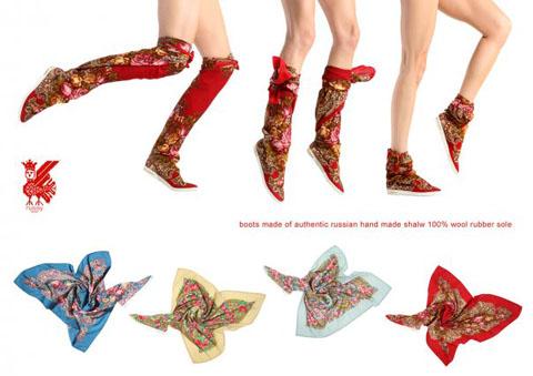 Russyvalenki boots