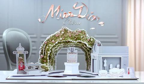 Miss Dior Cherie site