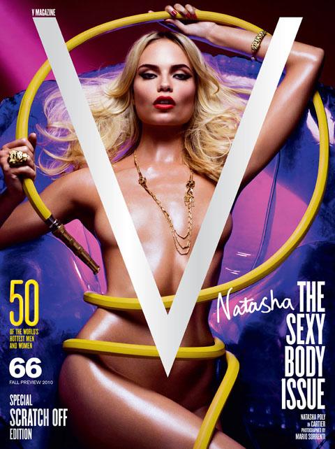 Natasha Poly V magazine