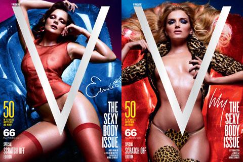 V magazine supermodel