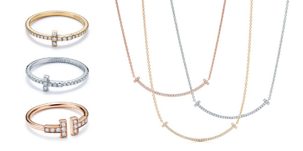 tiffany t collection 2015