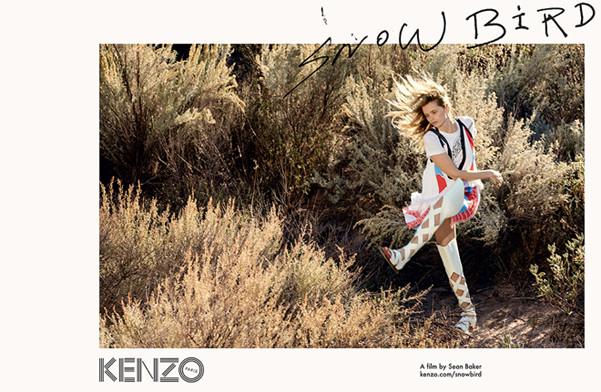 kenzo-adv-pe-2016-03