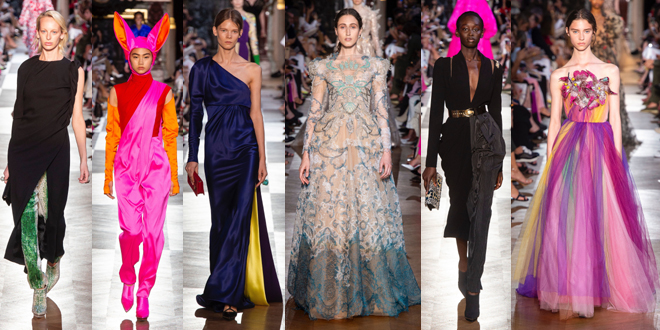 Schiaparelli Couture Fall 2018