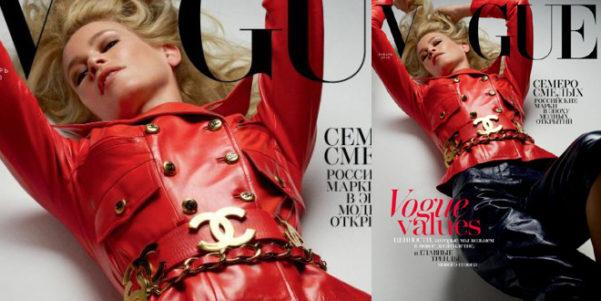 Claudia Schiffer in Chanel vintage per Vogue Russia